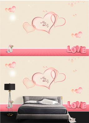 愛情浪漫心形LOVE臥室背景墻
