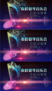 大气音乐会背景视频模板