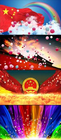 配乐成品我爱你中国视频素材