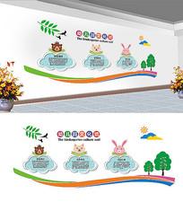 幼儿园造型墙原创