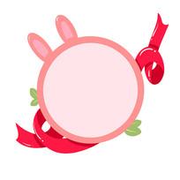 彩带装饰的兔耳朵边框