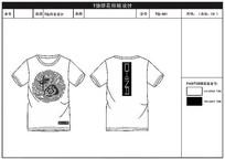 潮牌T恤文化衫印花图案设计