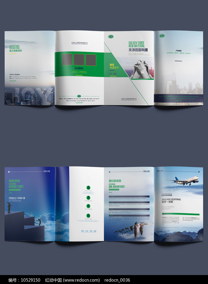 大气企业折页设计图片
