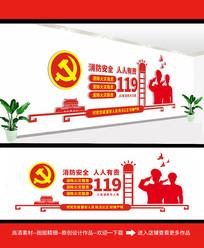 红色创意室内消防文化墙设计
