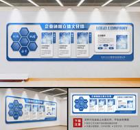 简约企业文化墙展板企业前台形象墙