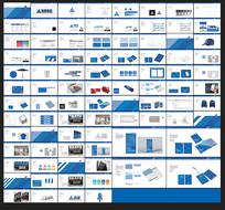蓝色企业vis手册全套设计