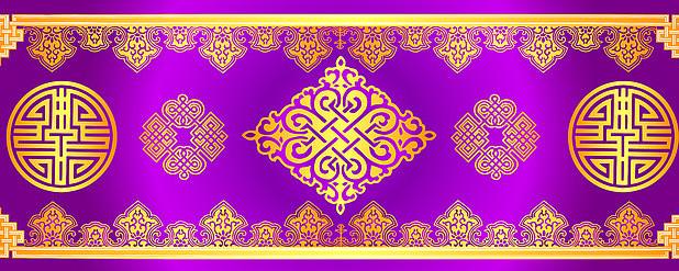 蒙古族婚礼背景紫金