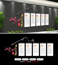 十九大乡村振兴战略核心新农村党建文化墙