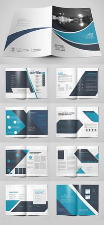 时尚企业科技公司宣传册画册