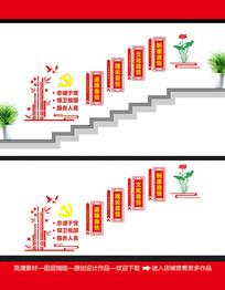 新时代四个自信楼梯文化墙