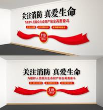 党建文化墙社区消防口号背景墙雕刻展板