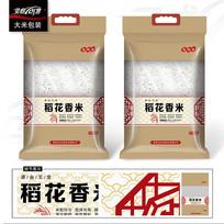 古典稻花香大米包装