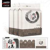 古典稻花香大米包装袋