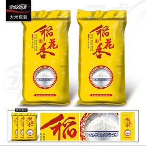 黄色稻花香大米包装 PSD