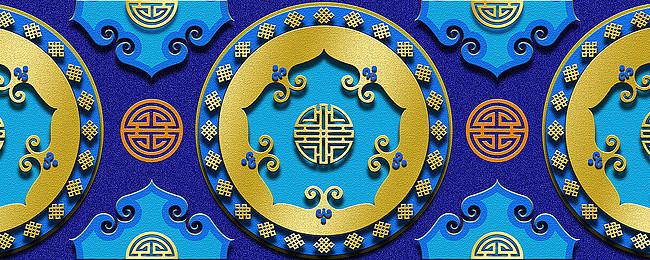 蒙古族背景图案蓝金