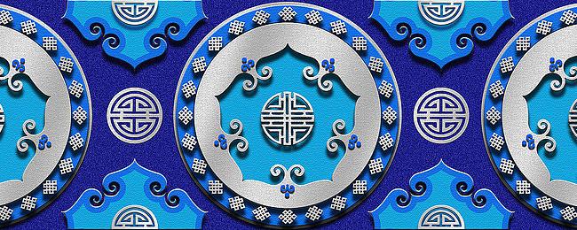 蒙古族背景图案蓝银