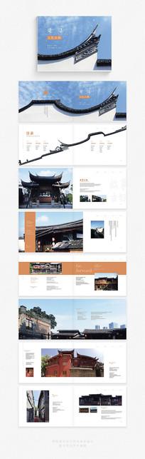 文化古镇旅游宣传画册