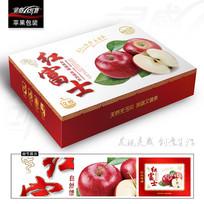红富士苹果包装盒