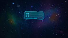 梦幻星空宇宙背景科幻科技网站登录界面