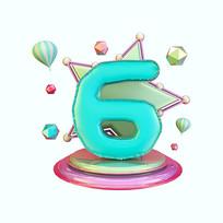 气球立体炫酷倒计时周年庆数字6