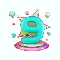 气球立体炫酷倒计时周年庆数字9