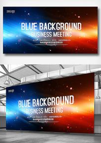 2020年终企业活动颁奖会议背景板