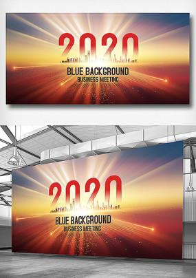 创意2020企业文化活动会议背景板