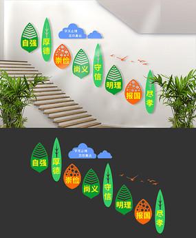 大气学校楼梯文化墙