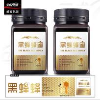 黑蜂蜂蜜瓶贴包装设计