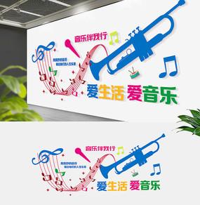 简约音乐室培训动感音符文化墙