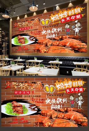 烤猪蹄背景墙