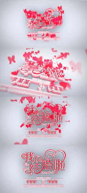 梦幻蝴蝶婚庆婚礼片头AE视频模板