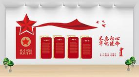 十九大精神3D展示墙党建文化墙