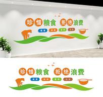 校园食堂宣传标语文化墙