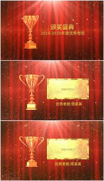 大气金色粒子奖杯edius颁奖视频模板
