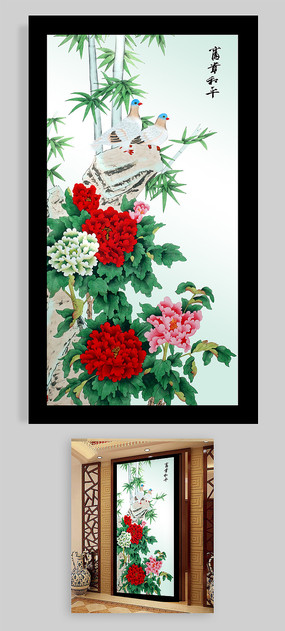 花开富贵中堂壁画玄关过道背景墙