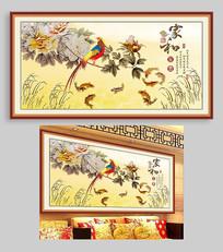家和富贵彩雕牡丹九鱼无框画装饰画