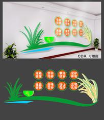 简约的食堂文化墙设计