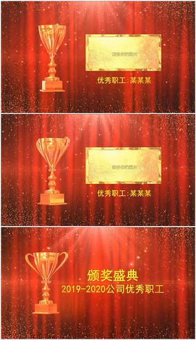 金色粒子奖杯会声会影X8颁奖视频模板