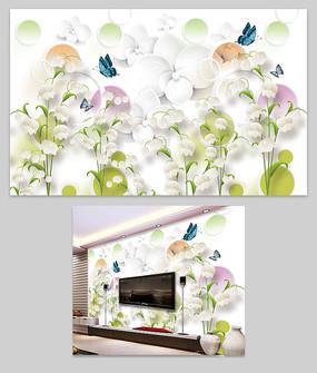 梦幻百合花朵3D立体壁画电视背景墙
