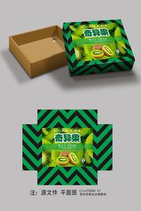 奇异果包装礼盒