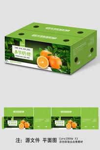 奉节脐橙包装箱天地盖对口箱