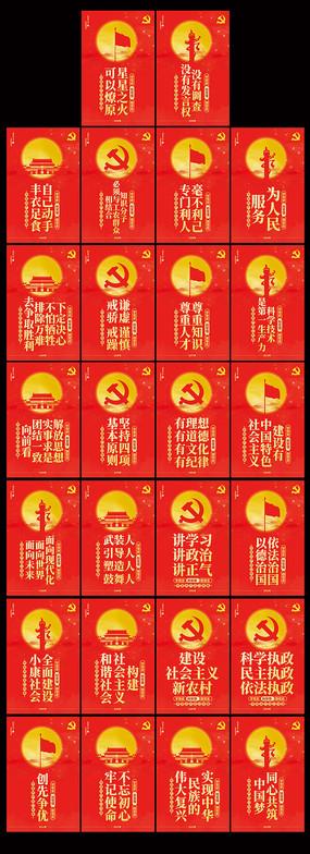 共产党历年学党史口号党建展板