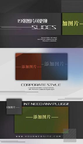 简洁标题版式商务介绍宣传幻灯片pr模板
