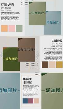 简洁设计产品介绍宣传幻灯片pr模板