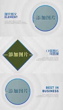 简洁现代形状图文展示商务幻灯片pr模板