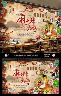 老北京涮羊肉壁画美食背景墙
