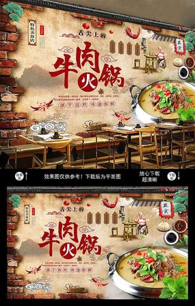 牛肉火锅海报壁画美食背景墙