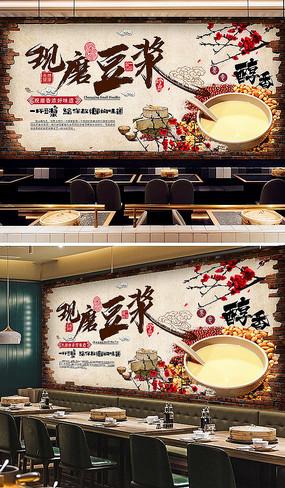 中华美食现磨豆浆背景墙