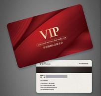 红色企业VI会员卡